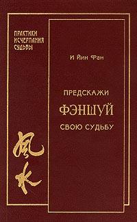 Книги о бацзы