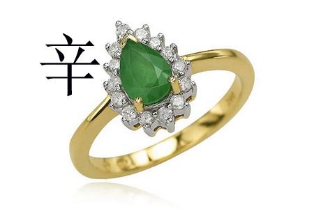 jewelry-1