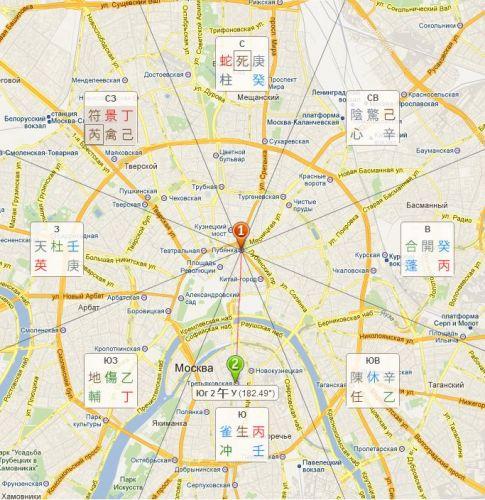 Qimen map dinam tarelka