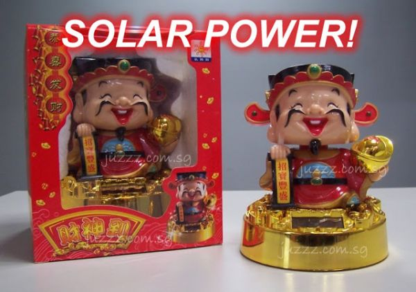 Solar Power Cai Shen Ye God Of Wealth Fortune XL 14cm JUZZZ Singapore Money Luck Nod Head Mascot Figurine Figure Gift Chinese New Year 0