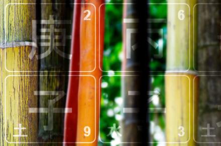 http://mingli.ru/repository/school/mdl/178/300/item-178.jpg