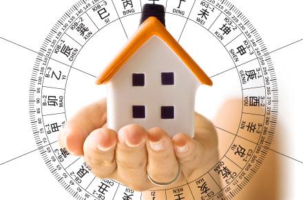Как продать дом или квартиру: методики для практикующих. .<br />Преподаватель: <strong>Анна Зайцева, Наталия Цыганова</strong>