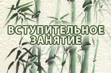 http://mingli.ru/repository/school/sem/754/300/item-754.jpg
